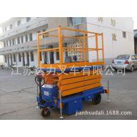 加工定制电动液压升降机 高空作业平台 移动式升降台 升降货梯