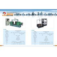 郁都机械SKC-300阀门加工数控机床离子数控切割机的电流选择