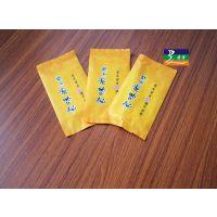 一次性湿巾 湿纸巾 定做礼品广告湿巾 酒店湿巾湿毛巾定制LOGO