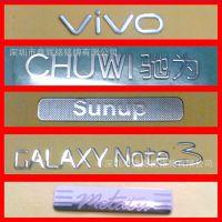厂家金属标牌订制 标牌厂家 不锈钢标牌制作