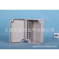 大应塑料接线盒 本安接线盒 光伏组件接线盒 端子防水接线盒