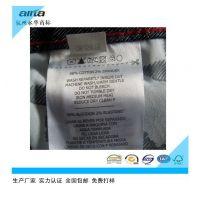 温州厂家直销织唛洗水唛 label洗水唛 杜邦纸洗水唛 英文洗水唛