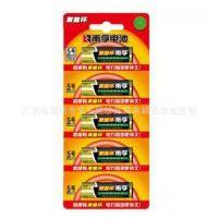 5号南孚干电池 无汞碱性电池 聚能环电池一元火爆产品