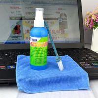 洁立得/亮洁/清洁套装 屏幕清洁剂 洁立得五代 三件套 D-18 130