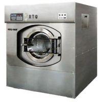 70KG航星大型全自动工业水洗机