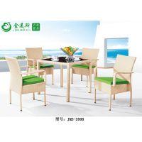 厂家定制庭院花园桌椅 公园休息桌椅 茶座家具 咖啡厅家具