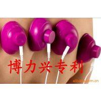 供应减肥仪器-美体仪-美容仪器(吸附电极)