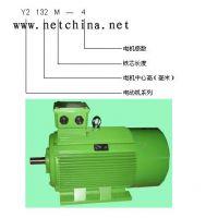 Y2系列三相异步电动机价格 Y2-71M1-2