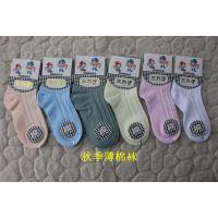三太子9106网面 9100薄棉纯棉儿童袜子 纯色净板薄薄袜子 儿童袜