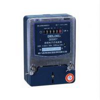 德力西/电子式单相电度表/家用电表/电能表/DDS607/10-40A