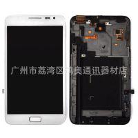三星SAMSUNG i9220 N7000 NOTE1带框液晶屏 触摸屏 手机屏幕 原装