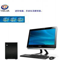 台式电脑   迷你电脑主机     HTPC    G1820