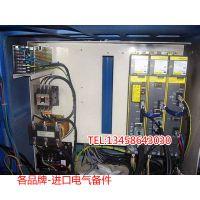 专业销售Moflash 电笛ABHF8-1437