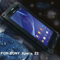 正品LOVE MEI  索尼 Z2 三防手机壳  SONY Xperia Z2防水防摔外壳