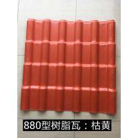 贵州树脂瓦厂家直销 颜色齐全 品种多 PVC合成瓦