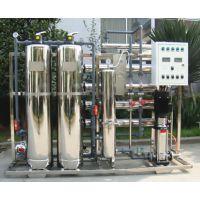 供应供应长沙反渗透直饮水设备价格