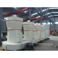 供应炉渣磨粉机,水渣磨粉机,多重型号磨粉机