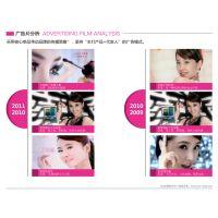 宿迁化妆品标志设计,广州CM品牌策划一站式整合设计服务!