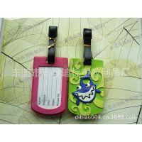 供应PVC行李吊牌、软塑胶行李牌,滴胶卡通行李牌,硅胶行李牌