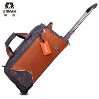 直销新款时尚休闲拉杆包男女超轻大容量可折叠旅行包登机行李箱包