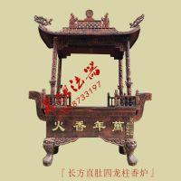 铸铁 纯铜仿古大型香炉 四龙柱长方香炉 圆肚 寺庙香炉 定做香炉