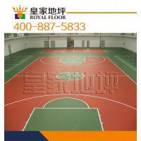 全国硅PU球场施工|承揽各类球场地面工程|皇家地坪专业施工队伍