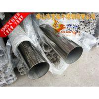304不锈钢工业流体管不锈钢圆管Φ41.16
