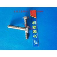 顺德螺丝五金厂不锈钢外六角螺栓-不锈钢内六角螺杆-订做非标螺杆