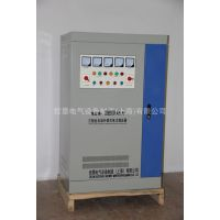三相大功率 SBW-120KVA电力稳压器 CE认证 机械设备适用稳压器