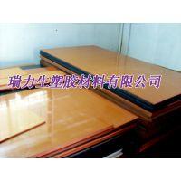 瑞力生加工电木板,电木板打孔,电木板表面加工,加工塑料板材