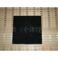【厂家加工定做】纯天然砭石板/玉石板/汗蒸房专用板/可定做