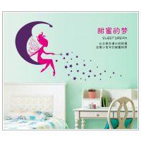 批发 第三代PVC透明膜墙贴 AY7104 月亮上的女孩 儿童卧室背景