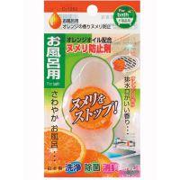 日本进口 马桶泡腾片除菌消臭 马桶清洁漂白 清洁剂 橙子味 4枚入