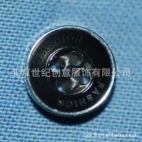 高档衬衫贝壳纽扣 款式齐全+专业设计与生产辅料一条龙公司