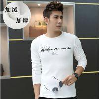韩版男装修身青少年秋冬季打底衫 男士长袖加绒保暖t桖厂家货直销