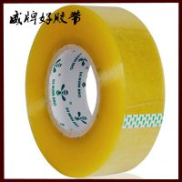 胶带生产厂家 胶带批发 大透明胶