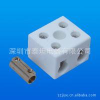 厂家 直销 耐高温/陶瓷接线端子/接线柱/5孔/五眼30A高频瓷接头