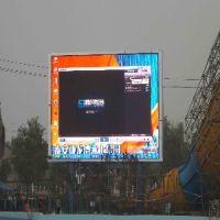 与众不同,大众认同【室外LED显示屏】厂家低价供销。就在广信