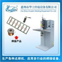点焊机、电容储能点焊机、小型电焊机、储能机