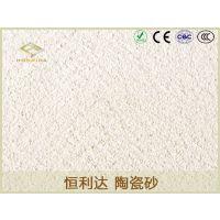 供应陶瓷砂/三星手机外壳专用陶瓷砂