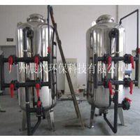 工厂直销 昭通市威信县8T/H自来水过滤器 有效去除异味