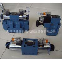 特价供应华德液压阀 4WE电磁换向阀 电磁液压阀 天津北京现货直销