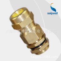 供应BTL-IG3/4黄铜防爆填料涵  防爆黄铜电缆接头 电缆过线填料涵