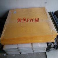 黄色PVC塑料板材 厂家批发