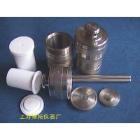 LTG-200高压消解罐 20ml高压反应釜 上海隆拓