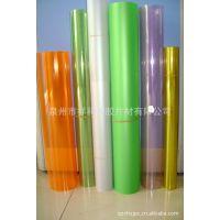 低价出售 各种形状PVC磨砂片  各种pvc塑料片材