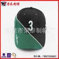 男士秋冬帽休闲棒球帽遮阳帽男士鸭舌帽高档棒球帽