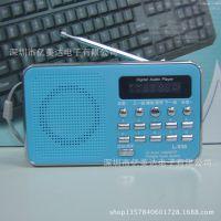 工厂直销L-938便携插卡收音机小音响带数字点歌歌词显示 AM