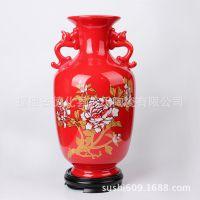 58023供应中华双耳瓶 陶瓷艺术品 办公室摆件 陶瓷工艺品批发