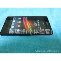 xpel36h Xperia Z MT L36h 原装手机模型 原厂机模 正品机模-黑色